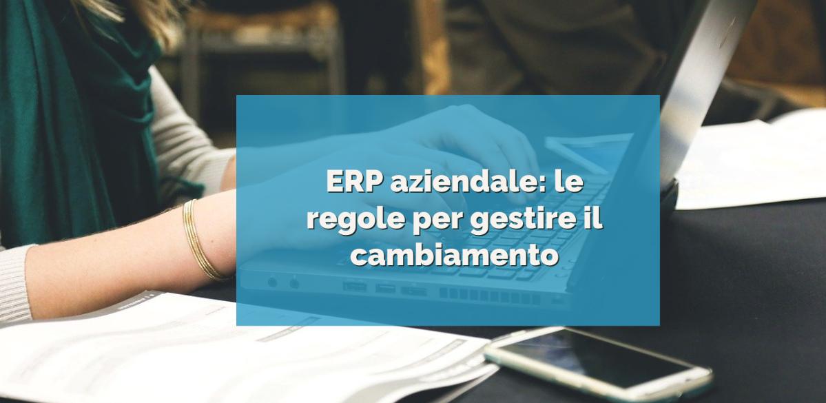 ERP cambiamento regole